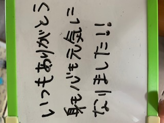 IMG_7360[1]